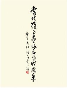 嶺南Cover