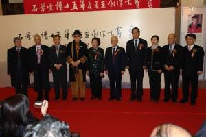 北京「國家圖書館」展覽開幕