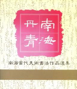 item1_02