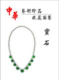 item5_03
