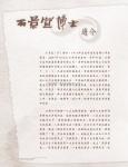 _0 prelim (14pps)4.jpg