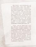 _0 prelim (14pps)6.jpg