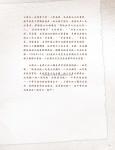 _0 prelim (14pps)7.jpg