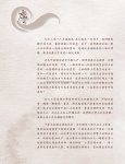 _0 prelim (14pps)8.jpg