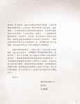 _0 prelim (14pps)9.jpg