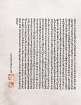 _0 prelim (14pps)10.jpg
