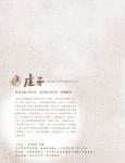 _1(p001-061)8.jpg