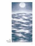 (P1-42)獲獎作品_水墨畫組11.jpg
