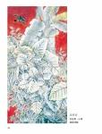 (P1-42)獲獎作品_水墨畫組20.jpg