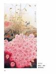 (P1-42)獲獎作品_水墨畫組30.jpg