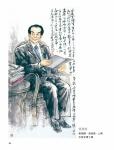 (P1-42)獲獎作品_水墨畫組34.jpg