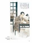 (P1-42)獲獎作品_水墨畫組39.jpg