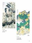 (P43-108)獲獎作品_水墨畫組_佳作獎.jpg