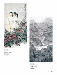 (P43-108)獲獎作品_水墨畫組_佳作獎5.jpg