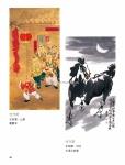 (P43-108)獲獎作品_水墨畫組_佳作獎6.jpg