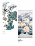 (P43-108)獲獎作品_水墨畫組_佳作獎8.jpg