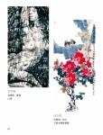 (P43-108)獲獎作品_水墨畫組_佳作獎10.jpg