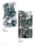 (P43-108)獲獎作品_水墨畫組_佳作獎12.jpg