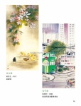 (P43-108)獲獎作品_水墨畫組_佳作獎13.jpg