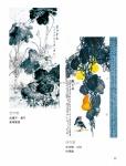(P43-108)獲獎作品_水墨畫組_佳作獎15.jpg