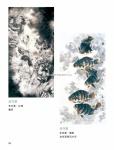 (P43-108)獲獎作品_水墨畫組_佳作獎16.jpg