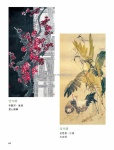 (P43-108)獲獎作品_水墨畫組_佳作獎22.jpg
