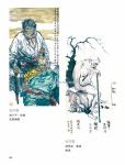 (P43-108)獲獎作品_水墨畫組_佳作獎26.jpg