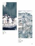 (P43-108)獲獎作品_水墨畫組_佳作獎27.jpg