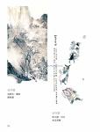 (P43-108)獲獎作品_水墨畫組_佳作獎30.jpg