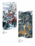 (P43-108)獲獎作品_水墨畫組_佳作獎31.jpg