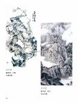 (P43-108)獲獎作品_水墨畫組_佳作獎32.jpg