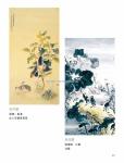 (P43-108)獲獎作品_水墨畫組_佳作獎35.jpg