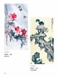 (P43-108)獲獎作品_水墨畫組_佳作獎36.jpg