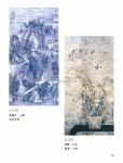 (P43-108)獲獎作品_水墨畫組_佳作獎37.jpg