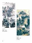 (P43-108)獲獎作品_水墨畫組_佳作獎38.jpg