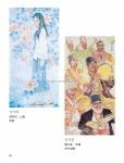 (P43-108)獲獎作品_水墨畫組_佳作獎40.jpg