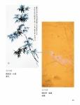 (P43-108)獲獎作品_水墨畫組_佳作獎41.jpg