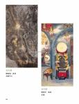 (P43-108)獲獎作品_水墨畫組_佳作獎42.jpg