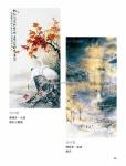 (P43-108)獲獎作品_水墨畫組_佳作獎43.jpg