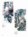 (P43-108)獲獎作品_水墨畫組_佳作獎52.jpg