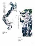 (P43-108)獲獎作品_水墨畫組_佳作獎57.jpg