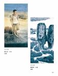 (P43-108)獲獎作品_水墨畫組_佳作獎59.jpg