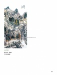 (P43-108)獲獎作品_水墨畫組_佳作獎65.jpg