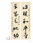 (P109-150)獲獎作品_書法組5.jpg