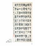 (P109-150)獲獎作品_書法組25.jpg