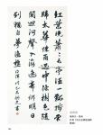 (P109-150)獲獎作品_書法組36.jpg