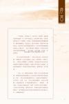 A_Prelims(18pps)3.jpg