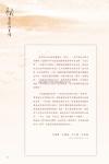 A_Prelims(18pps)4.jpg