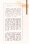 A_Prelims(18pps)7.jpg