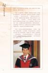 A_Prelims(18pps)8.jpg